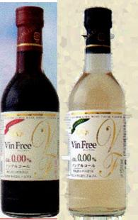 ノンアル ワイン